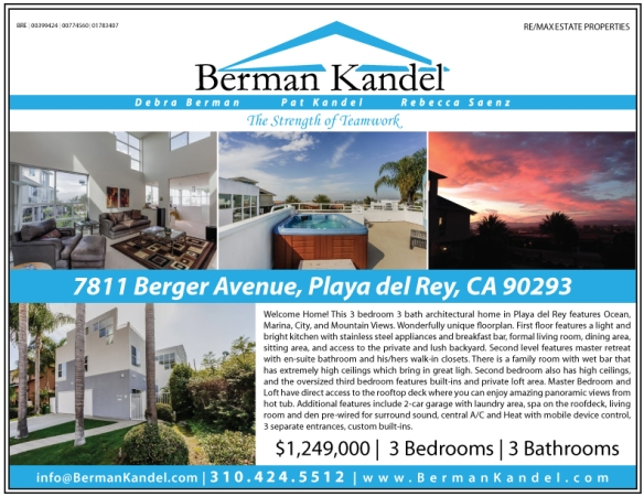 7811-Berger-Ave---Property-Flier